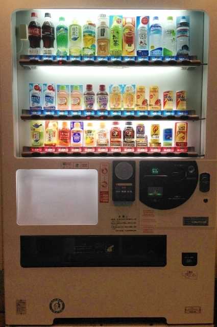 自動販売機設置場所探しのアルバイト