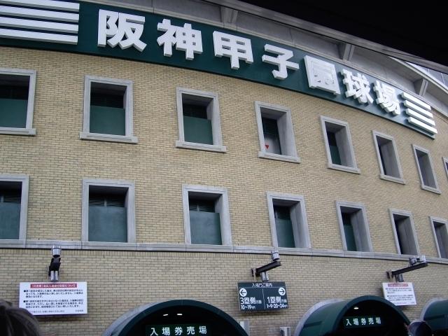 夏の甲子園球場でのビール売り子バイト