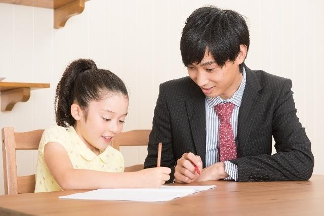 家庭教師の仕事にありつくための3方法