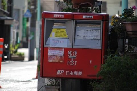 年末年始に年賀状を仕分ける郵便局バイト
